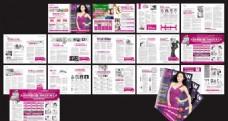 A4妇科医疗杂志矢量素材