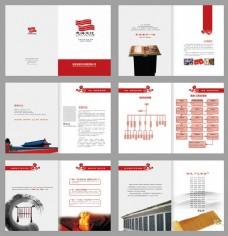 文化公司宣传册设计矢量素材
