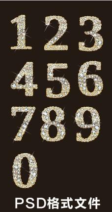 钻石数字发光字艺术字