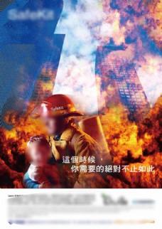 火紅企业文化设计背景图片高清AI下载