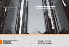 企业画册内页设计模板psd素材下载