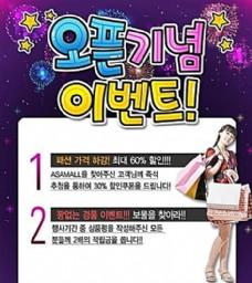 韩国风格海报模板 分层PSD_231