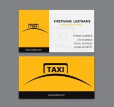 简单的黄色出租车名片