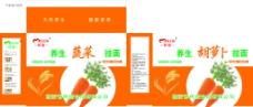 胡萝卜面条