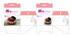 蛋糕包装盒