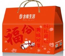 新年年货礼盒包装立面展示图