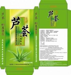 芦荟包装盒