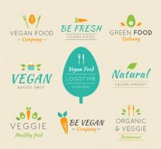 绿色蔬菜徽章设计