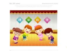 漫画儿童 卡通儿童 矢量 AI格式_0932