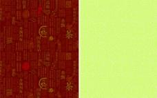 古典印章和树叶底纹图片