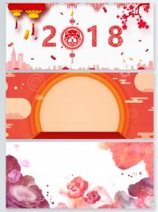 2018中国风祥云灯笼banner背景