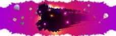 购物背景 (1920X600) 紫色