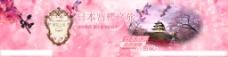 日本樱花素材图片