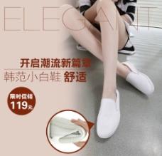 女鞋 主图图片