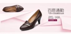 新风尚 妈妈鞋海报图片