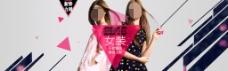 女装淘宝服装海报模板下载
