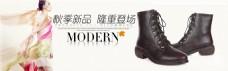 秋季新品女鞋海报