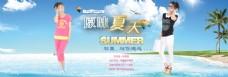 夏季女裝促銷海報