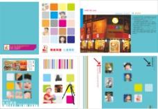 儿童摄影画册设计