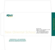 中式信封图片