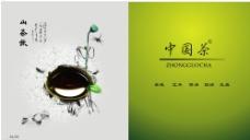 茶水墨画文化图片