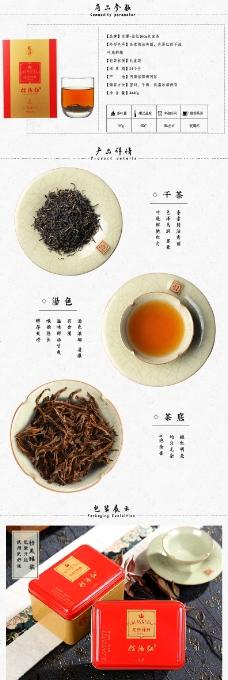 河南特产茶详情