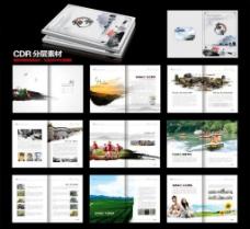 庙首镇城市文化宣传画册设计cdr素材下载