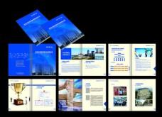 劳务画册设计矢量素材