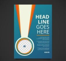 创意奖牌封面排版设计