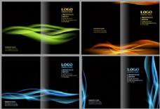 黑色绚丽企业画册封面设计psd分层素材