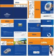 商贸企业画册