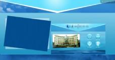 菱形大气图书馆触摸屏