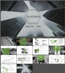 办公大厦大气商务PPT模板