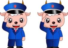 羊年税务吉祥物图片