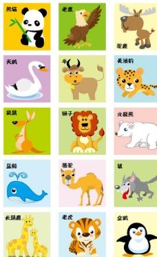 可爱的卡通动物造型矢量素材图片