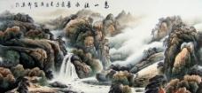 高山流水长图片