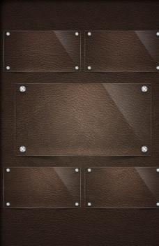 皮革质感告示界面PSD素材图片