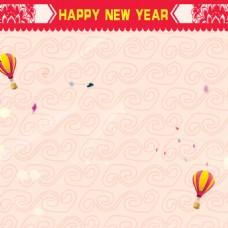 新年简约背景图