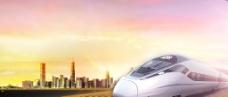 房地产高铁广告图片