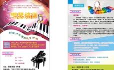 钢琴 培训图片
