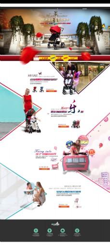 淘宝婴儿童车促销海报