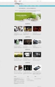 淘宝智能手机产品促销首页海报