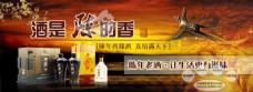 红色喜庆风格 淘宝 食品酒饮海报模板下载