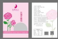 玫瑰花茶蜜饯包装图片
