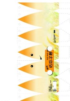 红瓜子食品包装图片
