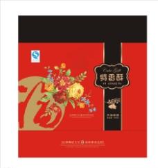 中秋月饼牡丹苏式 包装图片