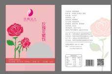 玫瑰蜜饯花茶包装图片