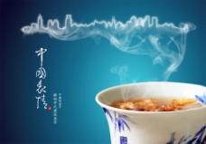 中国茶茶香
