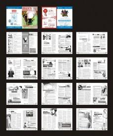 医院医疗广告杂志矢量素材