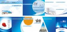 油田企业画册模板psd分层素材